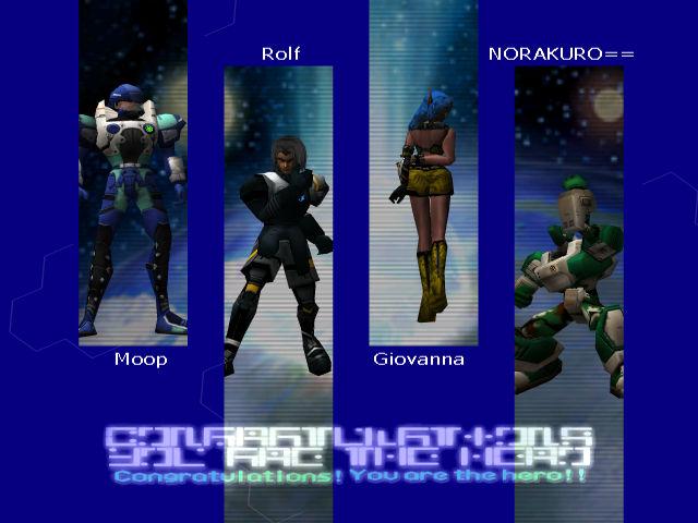 PSO PC/ V1&V2 Screenshot Gallery! - Page 23 284